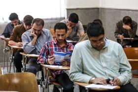 اسامی پذیرفتهشدگان کاردانی به کارشناسی امروز اعلام میشود