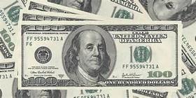 دلار دولتی؛ ۳۰۱۰ تومان