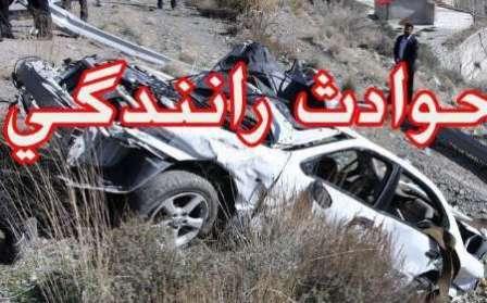 سه کشته و هفت مجروح در تصادف زنجیره ای جاده اراک – سلفچکان