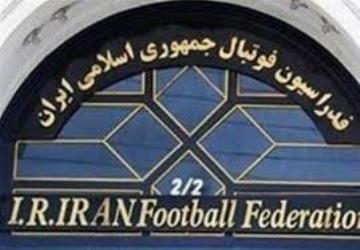 وزارت خارجه پول فدراسیون فوتبال را گرفت اما مشکل حساب منهتن حل نشد