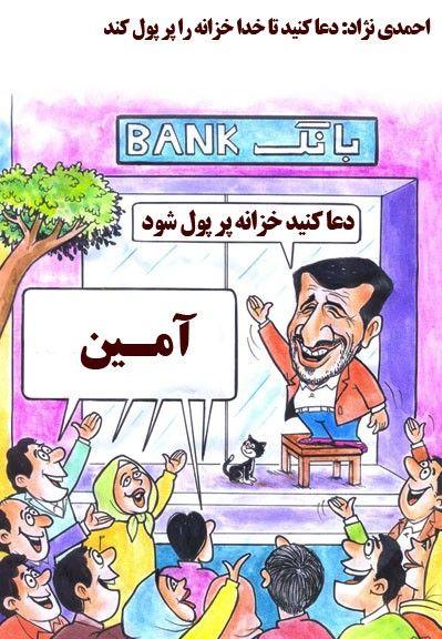 کاریکاتور مفهومی 2