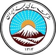 لغو انحصاری بودن بیمه دستگاه های اجرایی با بیمه ایران