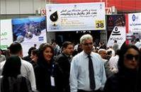مهمترین رویدادهای سومین روز نمایشگاه بین المللی نفت تهران