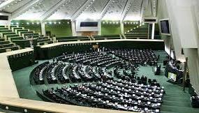 اعضاء هیات رییسه سنی مجلس دهم در جایگاه حاضر شدند