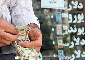 افزایش نرخ 24 ارز
