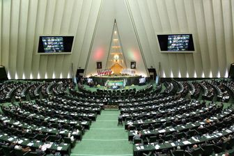 انتخاب عضو ناظر مجلس در شورای عالی انرژی در دستور قرار گرفت