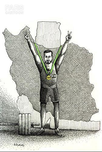طلسم طلای المپیک شکسته شد