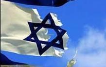 اسراییل به پرداخت یک میلیارد و ۲۰۰ میلیون دلار به ایران محکوم شد