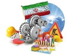 عملکرد ۳ساله دولت در تولید، سرمایه گذاری و مصرف/ثبات اقتصادی باوجود کاهش قیمت نفت