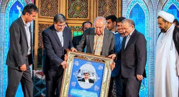 هشتادمین سالگرد هنرستان هنرهای زیبای اصفهان