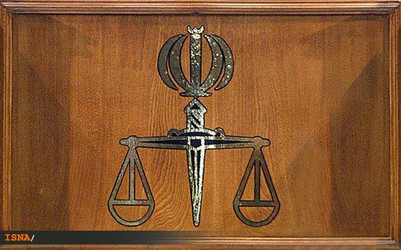 دستور رئیس قوه قضائیه به دادستان کل درباره نامه قالیباف