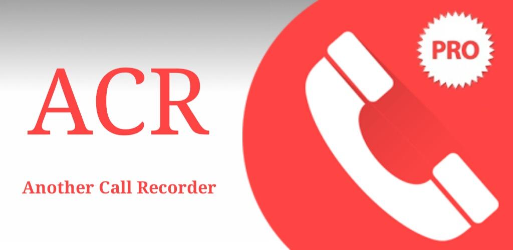 """ضبط مکالمات تلفنی با """"Call Recorder"""""""