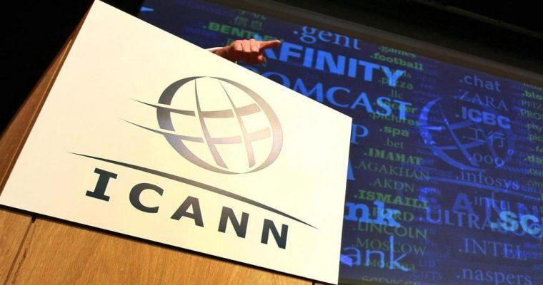 آمریکا سرانجام مدیریت اینترنت جهان را واگذار کرد