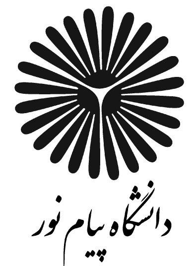 درخشش دانشجوی دانشگاه پیام نور در مسابقات کشوری قرآن کریم