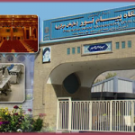 payamnur-tehran-shargh