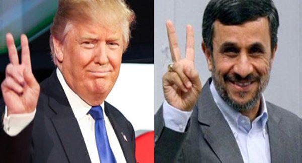 شباهت های عجیب ترامپ به احمدی نژاد (+جزئیات)