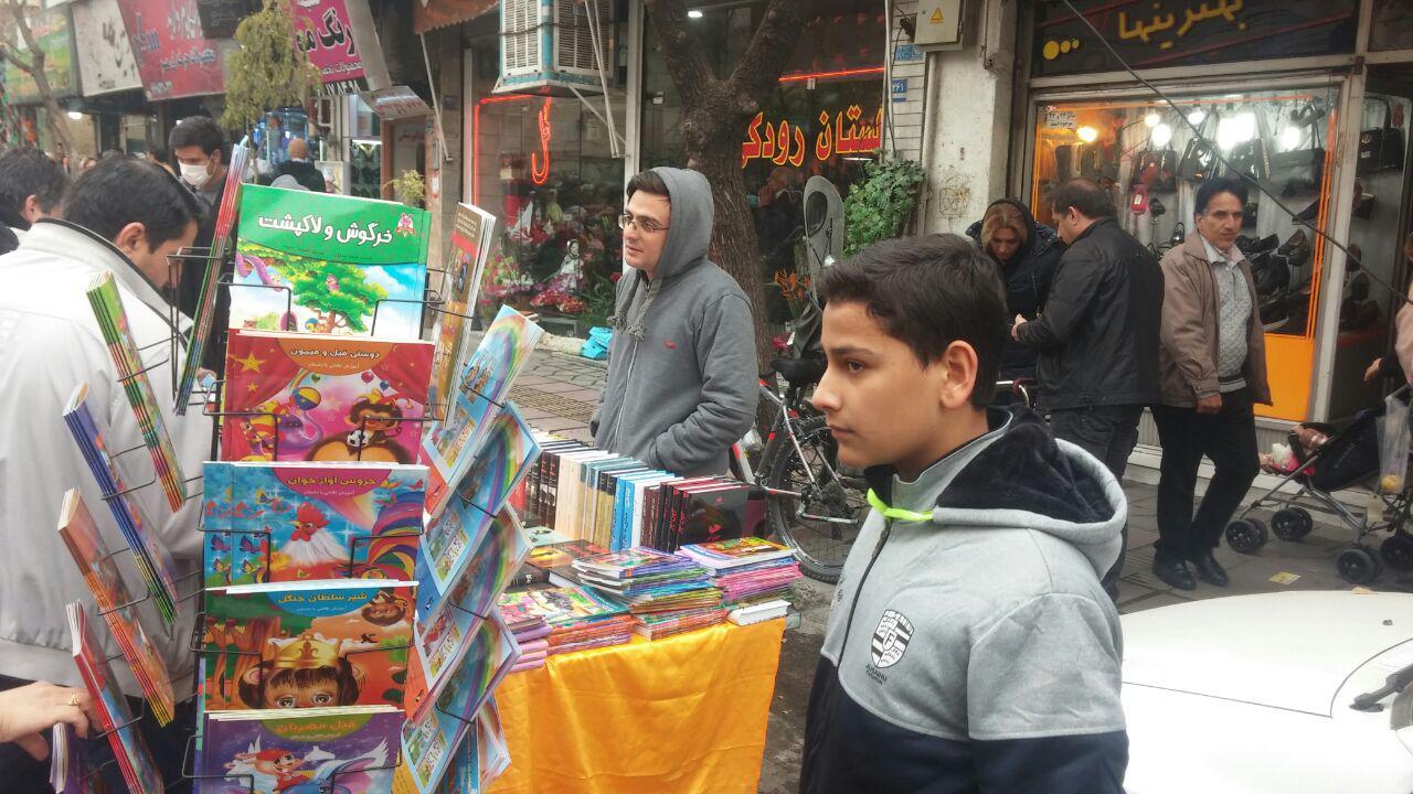 جشنواره بازی های خیابانی در تهران-خیابان سلسبیل(رودکی)