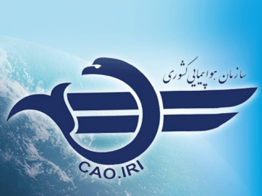 اطلاعيه سازمان هواپيمايی کشوری در خصوص جعبه سياه هواپيمای ATR سانحه ديده