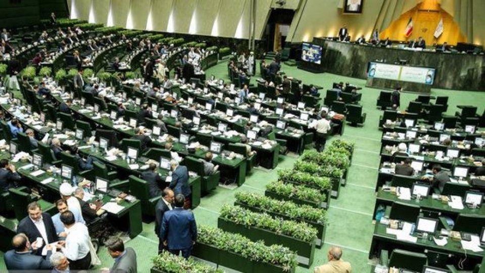 تصویب الحاق ایران به کنوانسیون مقابله با تامین مالی تروریسم