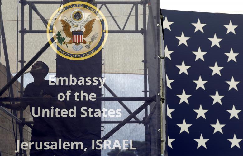 مراسم افتتاح سفارت آمریکا در قدس اشغالی