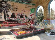 برگزاری مراسم وداع پایان سال در جوار مقبره الشهدا سازمان مرکزی/گزارش تصویری