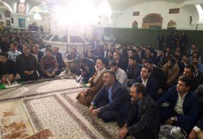 افتتاحیه جشن ازدواج ویژه اساتید و کارمندان دانشگاه پیام نور سراسر کشور در مشهد مقدس
