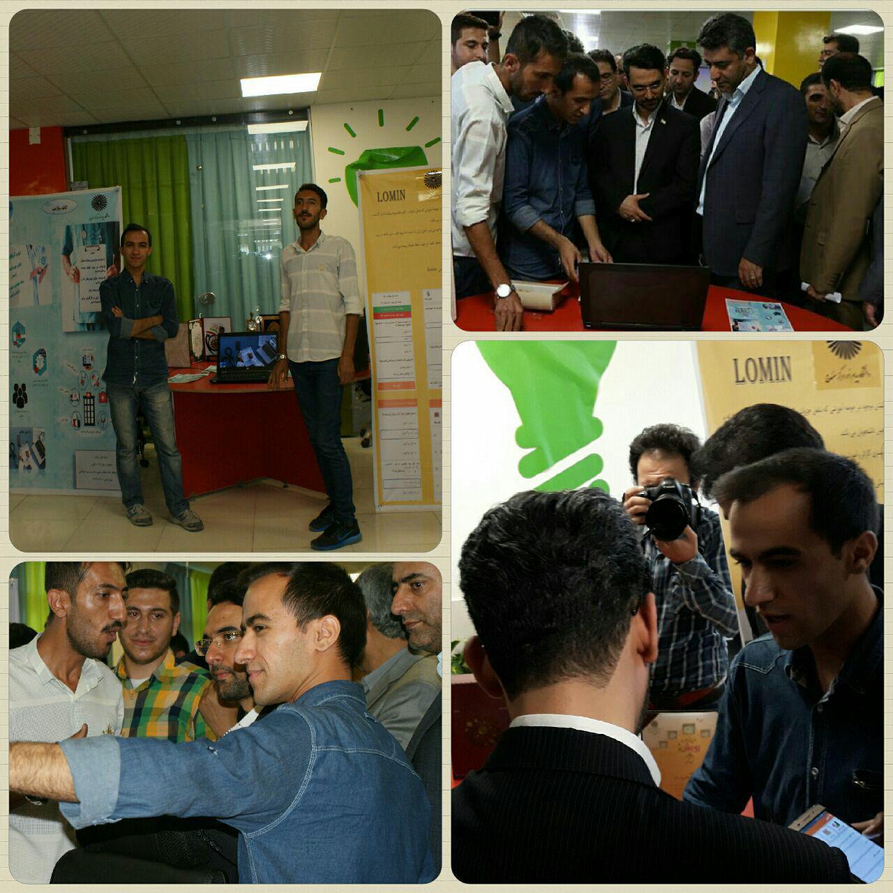 بازدید دکتر آذری جهرمی از غرفه دستاورد های دانشجویان دانشگاه پیام نور مرکز سنندج