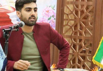 دانشجوی دانشگاه پیام نور عضو اصلی شورای ناظر بر نشریات وزارت علوم شد
