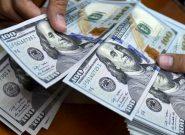 آیا پرداخت وام بانکی با نرخ بهره منفی امکانپذیر است؟