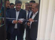 افتتاح نخستین دفتر کانون عالی انجمن های صنفی کارفرمائی ایران در دانشگاه پیام نور مرکز تهران شرق