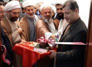 افتتاح دفتر کانون دانشجویی تقریب مذاهب اسلامی در دانشگاه پیام نور استان گیلان