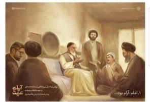 میرحسین موسوی در اینستاگرام رهبری +عکس