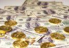 قیمت ارز، دلار، سکه و طلا در بازار امروز