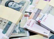 هزینه وام مسکن ۱.۵ میلیون ارزان شد
