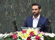 وزیر جوان از مجلس کارت زرد گرفت