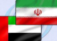 امارات به نام ایران در ارتباط با حادثه الفجیره اشاره نکرد
