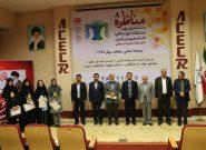 حضور ۸ تیم از دانشگاه پیام نور استان زنجان در مرحله استاني مسابقات ملي مناظره دانشجويان