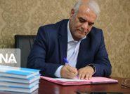 انتصاب اعضای کمیته ناظر بر نشریات دانشجویی دانشگاه پیام نور