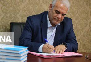 حکم ریاست دانشگاه پیام نور نطنز صادر شد