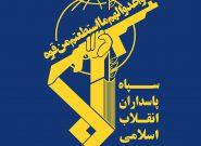 انهدام یک تیم تروریستی در آذربایجان غربی