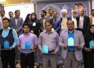 اختتامیه دومین جشنواره ملی شعر آیینی نور  با معرفی برترین ها در پیام نور کرمان