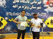 کسب مقام قهرمانی توسط دانشجویان پیام نور در مسابقات پرس سینه