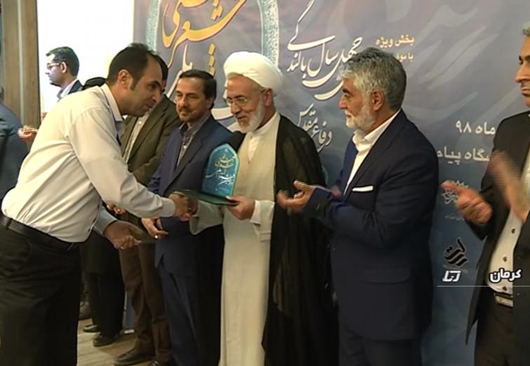 اختتامیه جشنواره ملی شعر آئینی نور در پیام نور کرمان