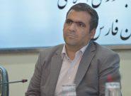 دکتر صیف خبر داد: دانشگاه پیام نور استان فارس میزبان نخستین کنفرانس ملی علوم انسانی و توسعه