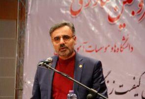 معاون فرهنگی دانشگاه پیام نور خبر داد: پرداخت تسهیلات ۲۰ میلیون تومانی به دانشجویان حافظ قرآن