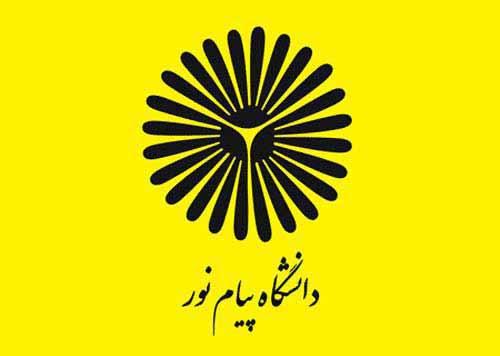 انتصاب عضو دبیر کمیته اجرایی منابع انسانی دانشگاه پیام نور استان اصفهان