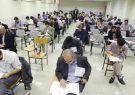 زمان برگزاری آزمون استخدامی کشوری تغییر کرد