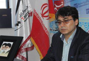 انتصاب رئیس دانشگاه پیام نور مرکز اردبیل
