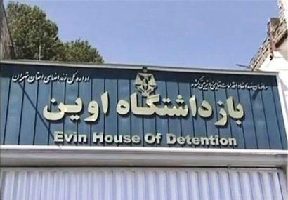 دو نماینده بازداشت شده آزاد شدند
