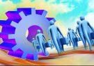 طرح «ساعت کاری شناور» برای کارمندان پایتخت